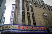 Radio City Music Hall, New York — Stock Photo