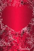 Valentine's Day Love Background — Stock Photo