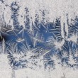 Stock Photo: Frosty pattern