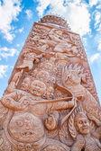 Wat Phra Dhat Phasornkaew — Fotografia Stock