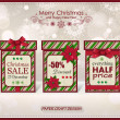 Set of three vintage paper merry christmas gift boxes — Stock Vector #36371825