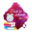 Bright back to school aquarelle background — Stock Vector #36520783