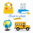 Stock Vector: Set of school objects