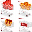 Stock Vector: Set of four isolated modern photorealistic shopping carts icons on white background
