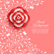 Romantic floral background with 3d red paper flower and place for text — Stock Vector
