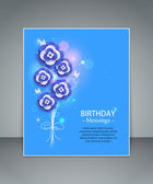 Birthday blessings floral holiday blue background with blue paper flowers, blurred bokeh lights and a place for text — Stock Vector