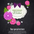 Vintage Birthday wishes greeting card with paper flowers, scrapbook elements and place for text — Stock Vector
