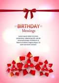 Birthday vertical floral holiday background with a bow, paper flowers, blurred bokeh lights and a place for text — Stock Vector