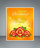 Birthday floral holiday background with paper flowers, blurred bokeh lights and a place for text — Stock Vector