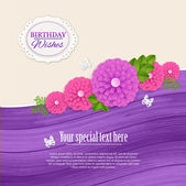 Floral wedding background with paper flowers, scrapbook elements and place for text — Stock Vector
