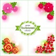 Set of four floral holiday backgrounds with paper flowers — Stock Vector