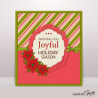 Vintage Xmas paper greeting card — Stock Vector