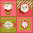 Set of four vintage Xmas greeting cards — Stock Vector #37252837