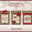 Set of three vintage paper merry christmas gift boxes — 图库矢量图片