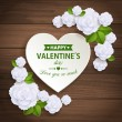 Happy Valentine's day holiday card — Stock Vector