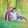 Happy Family of Three People — Stock Photo