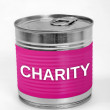 Stock Photo: Charity word