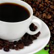 Cup of coffee — Stock Photo #39528723