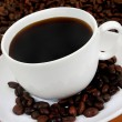 Cup of coffee — Stock Photo #39528735