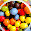 Candies — Stock Photo #39528813