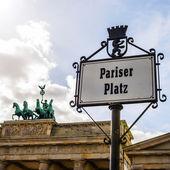 Brandenburger tor berlin — Stockfoto