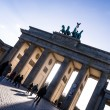 Brandenburg Gate — Stock Photo #37235183