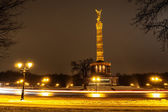 Victory Column at night — Stock Photo