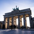 Brandenburg Gate — Stock Photo #37254587