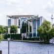 Bundeskanzleramt in berlin — Stock Photo