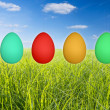 Hanging easter eggs — Stock Photo #39928841