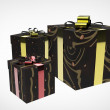 Gift Boxes — Stock Photo #37590665