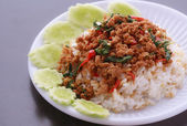 Basil Fried Rice. — Stockfoto
