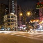 Lui Seng Chun building, Hong Kong — Stock Photo #37207405