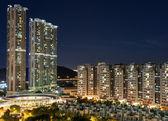 Residentieel gebouw in hong kong — Stockfoto