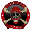 Emblem scull of hockey fans — Stock Vector