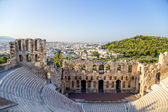 He Odeon of Herodes Atticus — Stock Photo