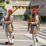 Постер, плакат: Athens Changing of the Guard
