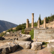 Stock Photo: Archaeological Site of Delphi (UNESCO World Heritage List)