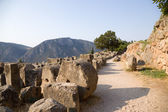 Archaeological Site of Delphi (UNESCO World Heritage List) — Stock Photo