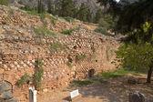 Griekenland. archeologische site van delphi — Stockfoto