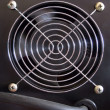 Stock Photo: Power supply fan