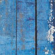 Stock Photo: Blue wooden floor