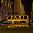 Stock Photo: Taxi light