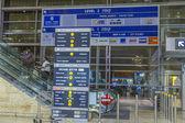 Tel-Aviv -airoport - 21 July - Israel, 2014 — Zdjęcie stockowe