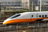 Train — Стоковое фото
