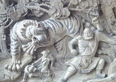 Chinese traditional marble relief — Stockfoto