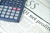 Financial newspaper closeup in the stock market — Stock Photo