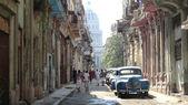 Street in Havana, Cuba — Stock Photo