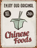 Chinese Foods Tin Sign — Stock Vector