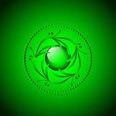 Zelené rostliny — Stock vektor